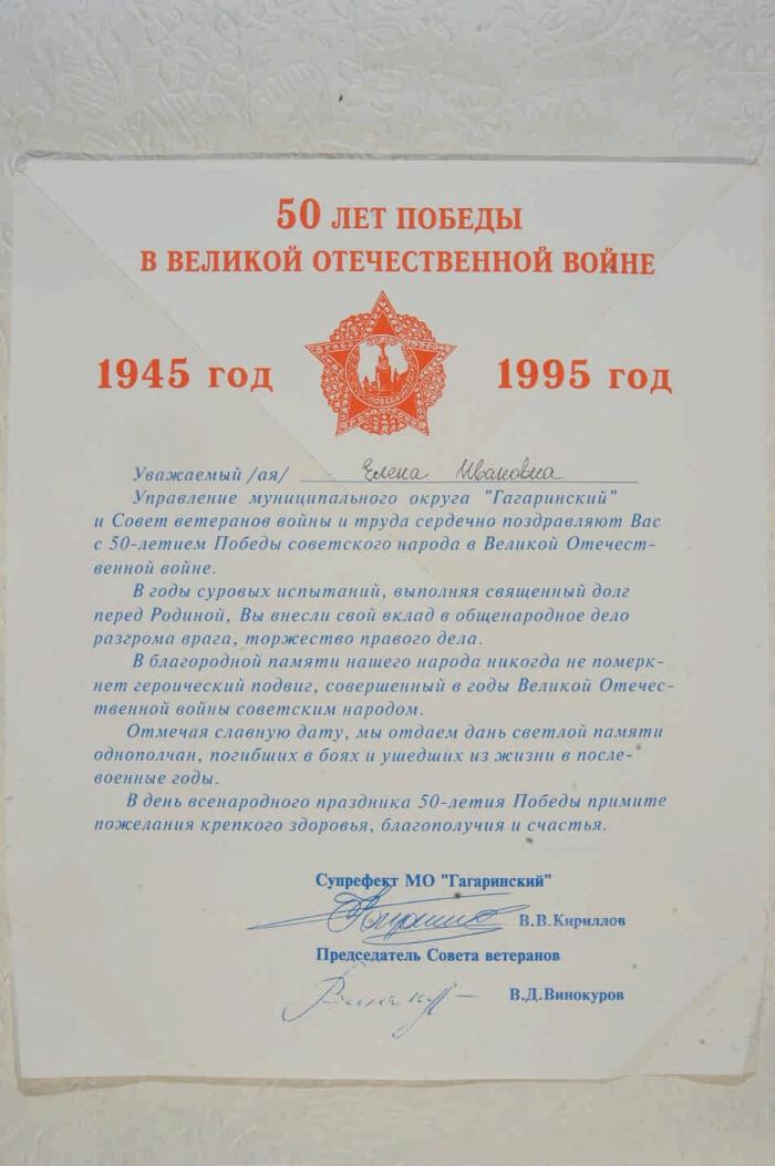Поздравления военному с 50 летием