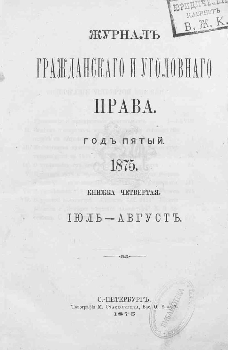 online computational linguistics