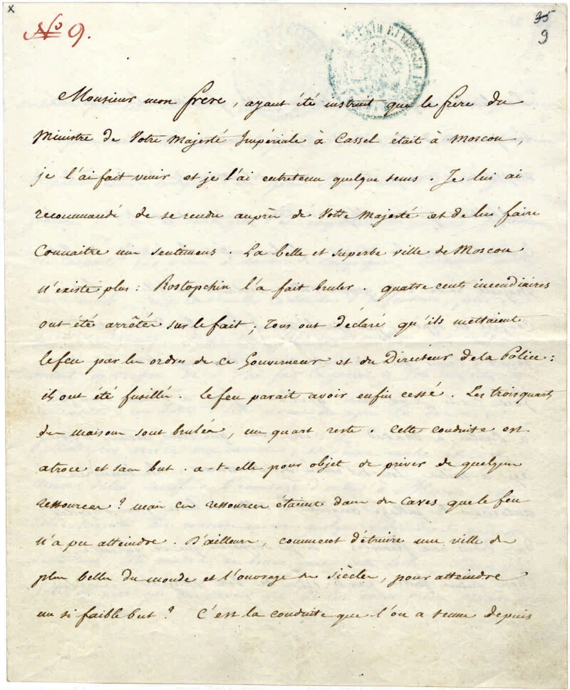 letter to nepolean Napoleon's addresses selections from the proclamations, speeches and correspondence of napoleon bonaparte (1897), editor ida m tarbell personal letters [ edit ] letter to the pope , 1804.