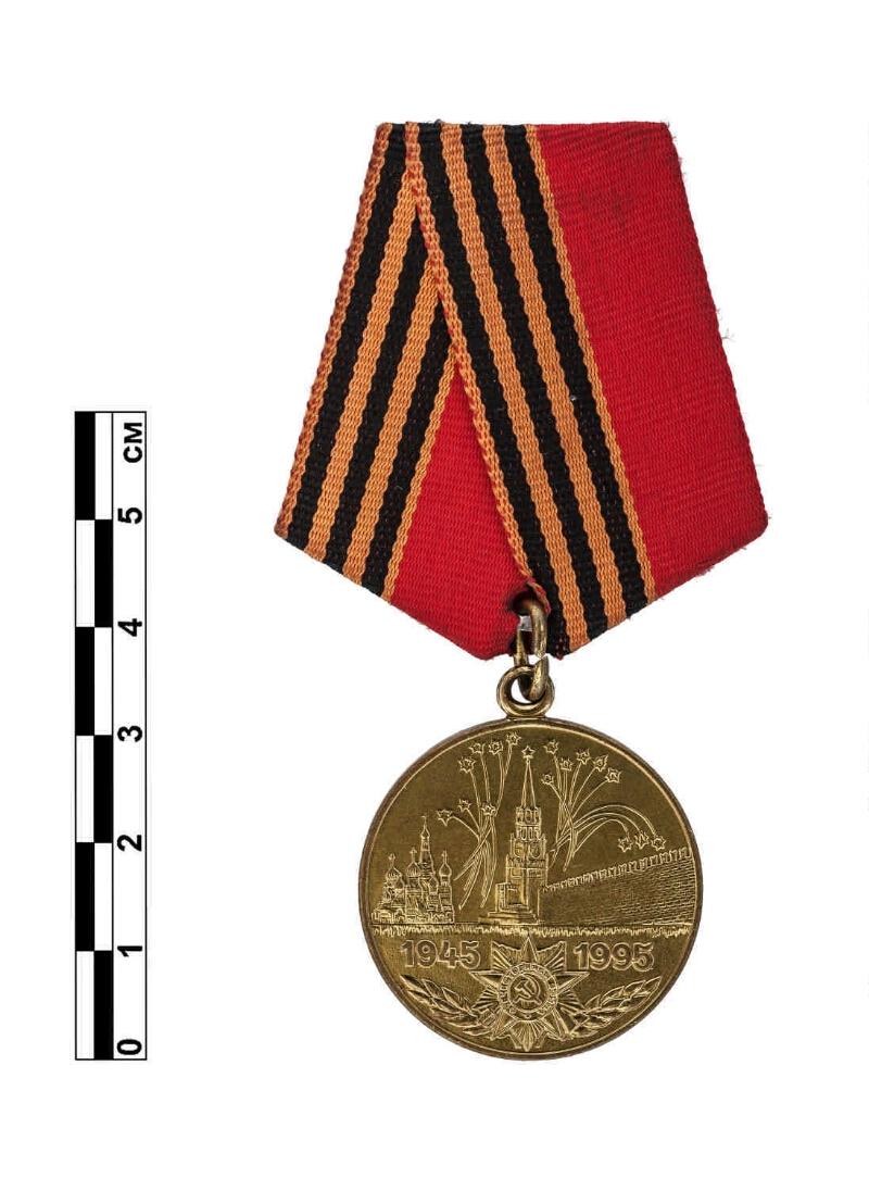 Открытка к медали 50 лет победы в великой отечественной войне