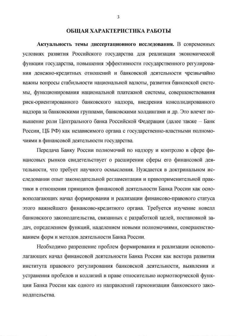 Татарские стихи поздравления сына с днем рождения 49
