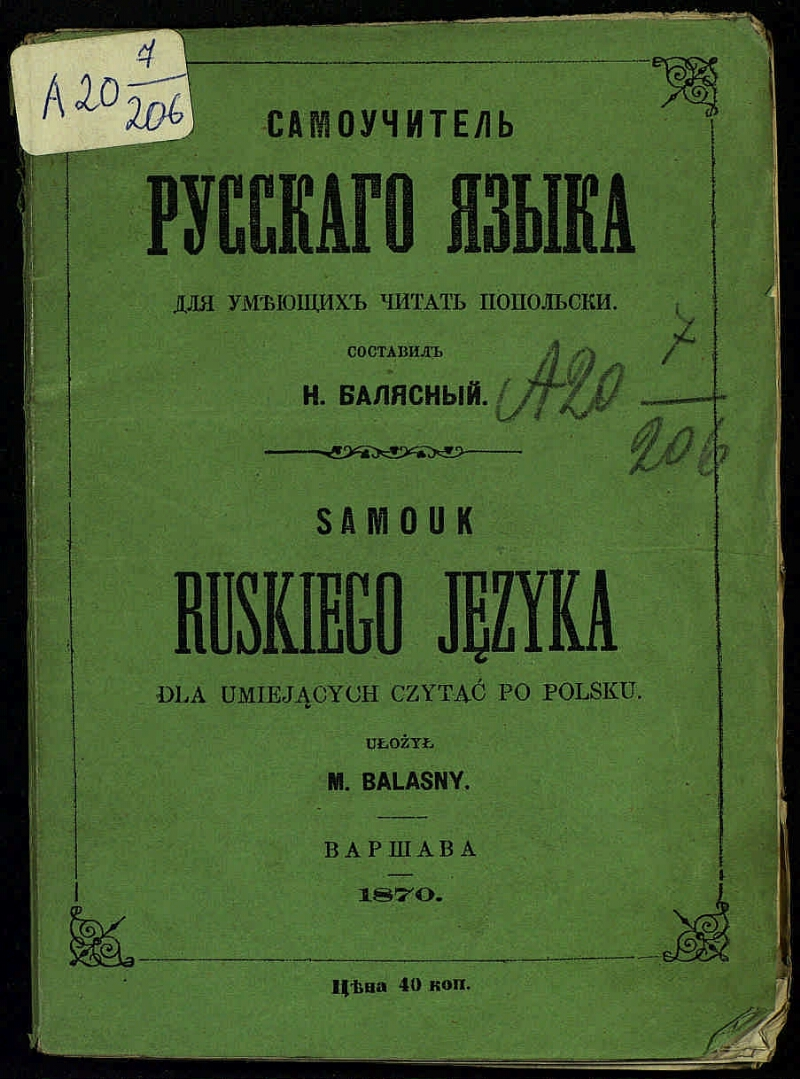 A Self Teacher Of The Russian Language For Those Who Can Read Polish