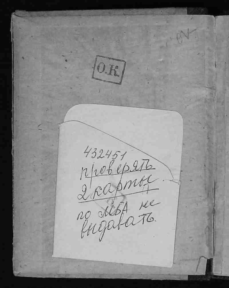 История пензенского автор гдз касимова края