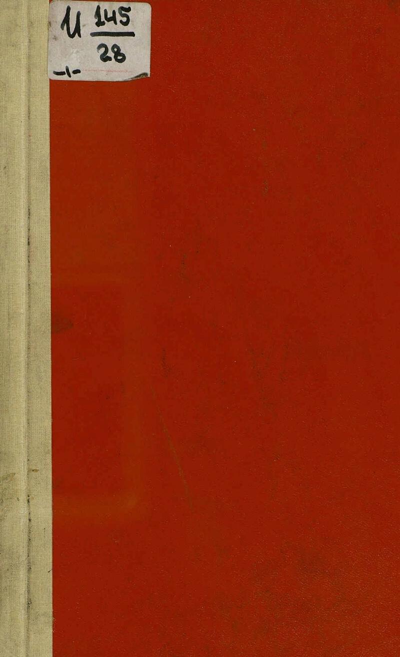 Сотницы, грамоты и записи. [Вып. 1]. Сотницы (1537-1597 гг.), грамоты и  записи (1561-1696 гг.)