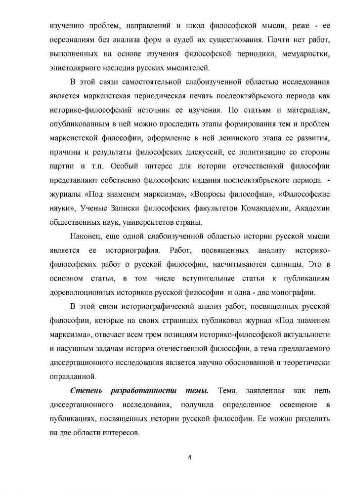 ГРПШ-10-1 venio