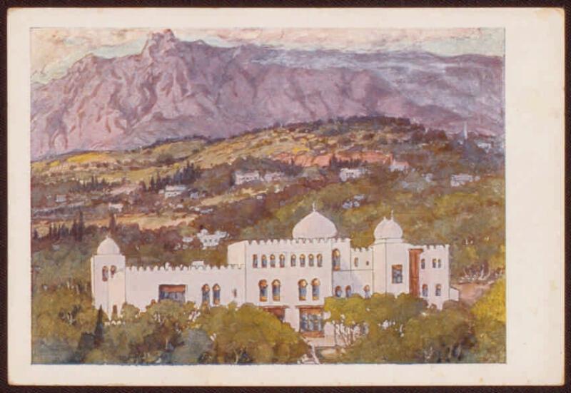 Крым в открытках в президентской библиотеке, картинки