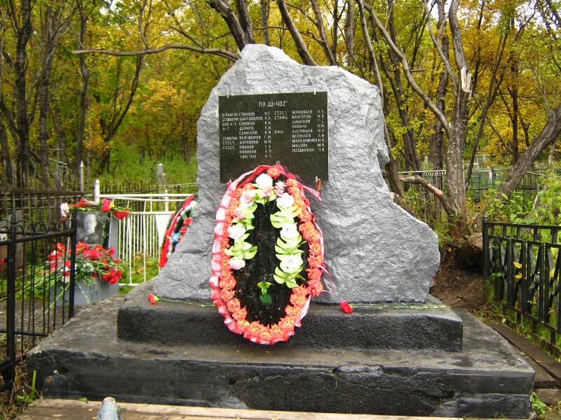Памятник на могилу Александровск Шар. Габбро-диабаз Полежаевская
