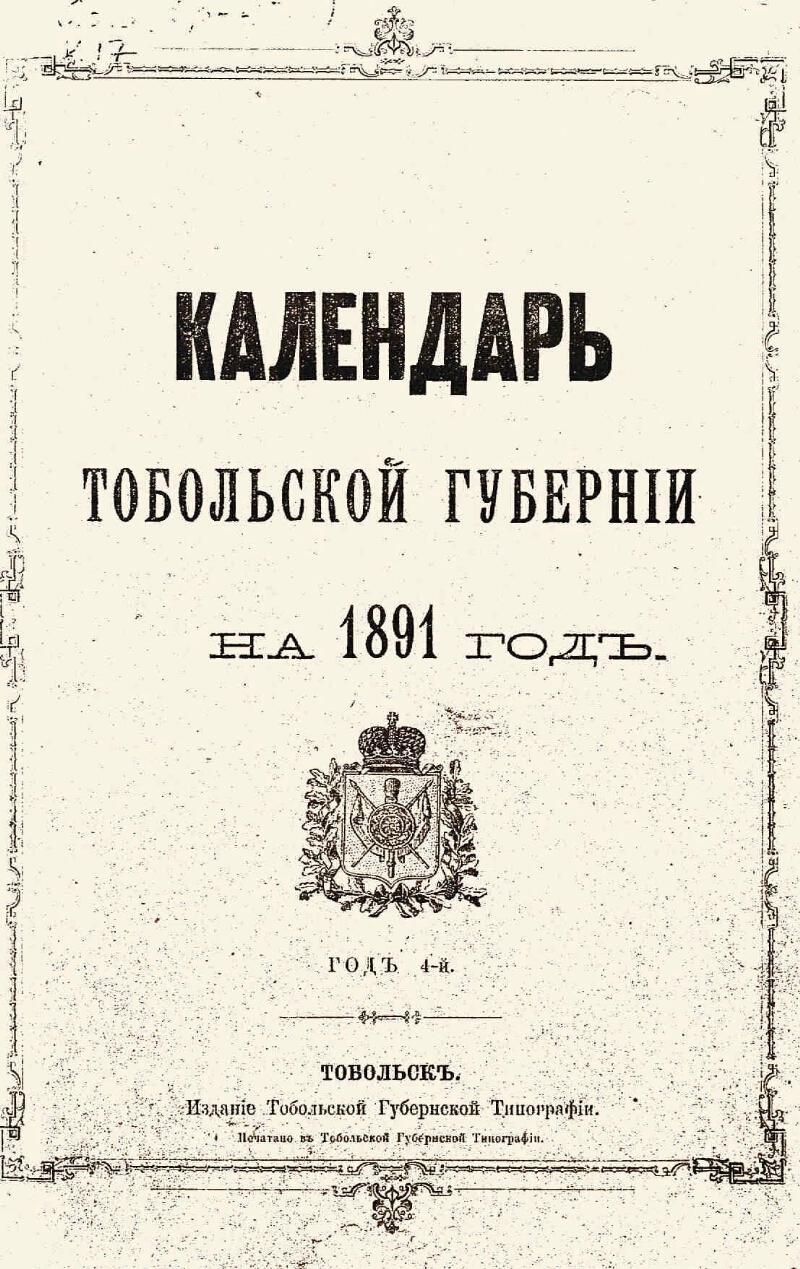 1891 год 5 bani 2002 года молдова