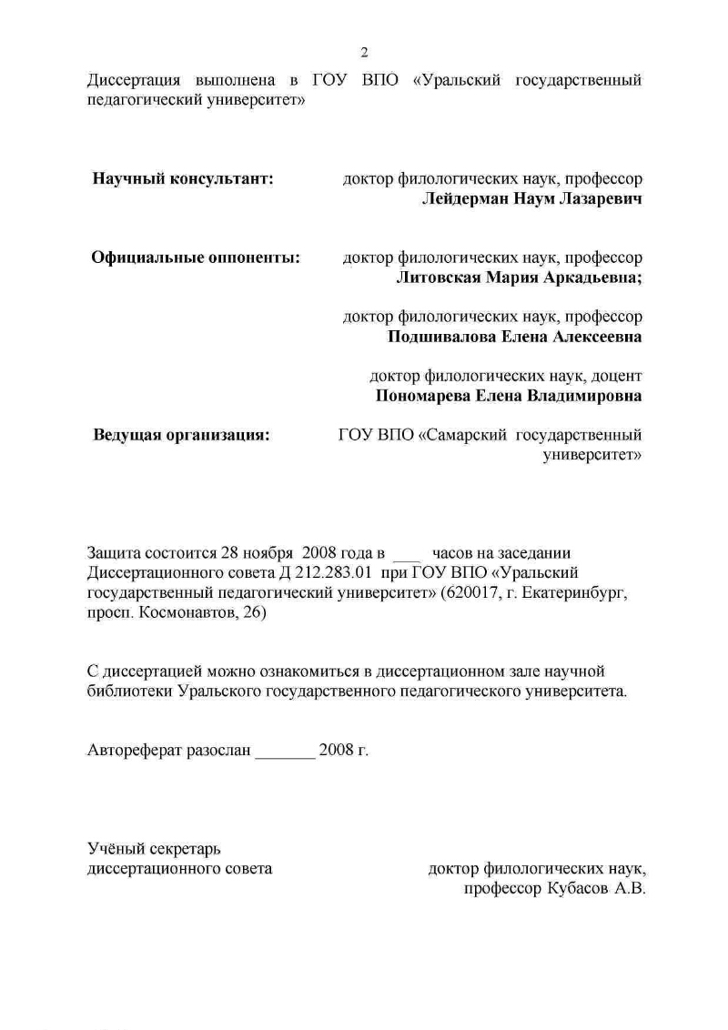 Russian prose: a selection of sites