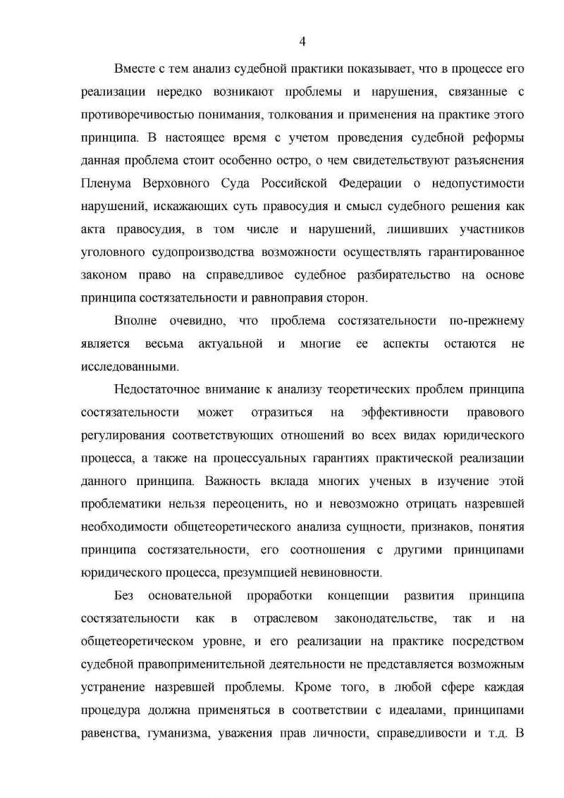 общий уклон территории россии к северу обусловлен термобелье успешно справляется
