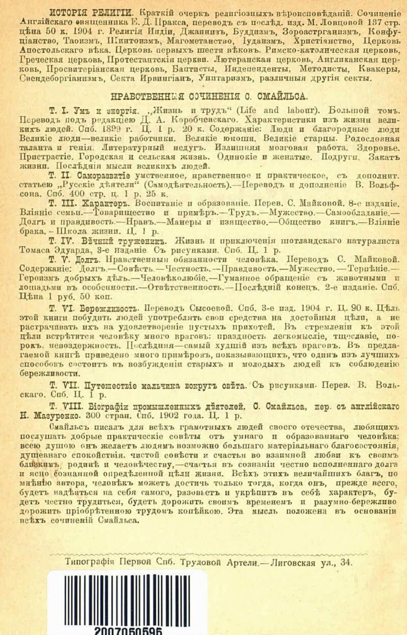 Владимир максимилианович андерсон
