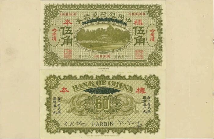 Образцы банкнот 20 копеек 1948 года ссср стоимость