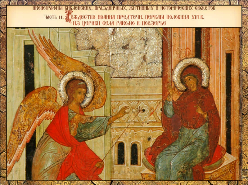 Christmas Iconography.Iconography Of Biblical Festive Hagiographic And
