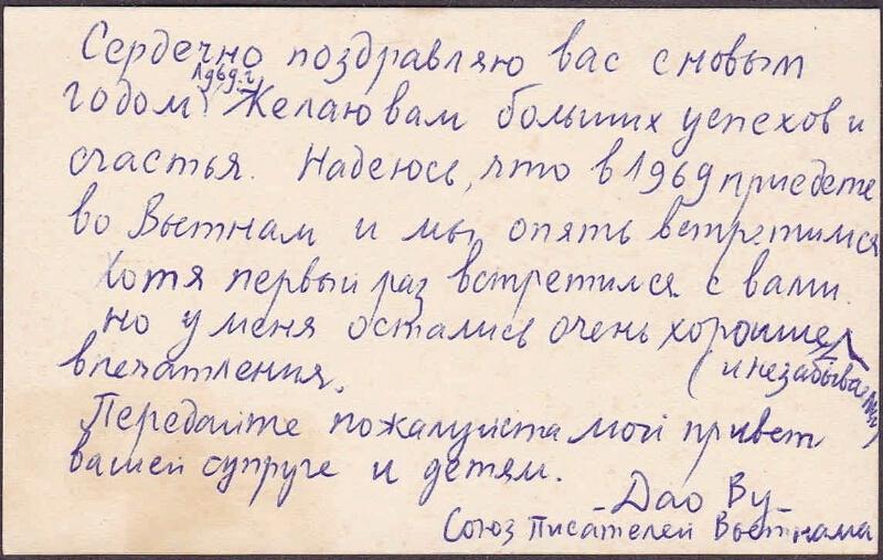 картинки письмо другу с поздравлением образец радуемся солнышку