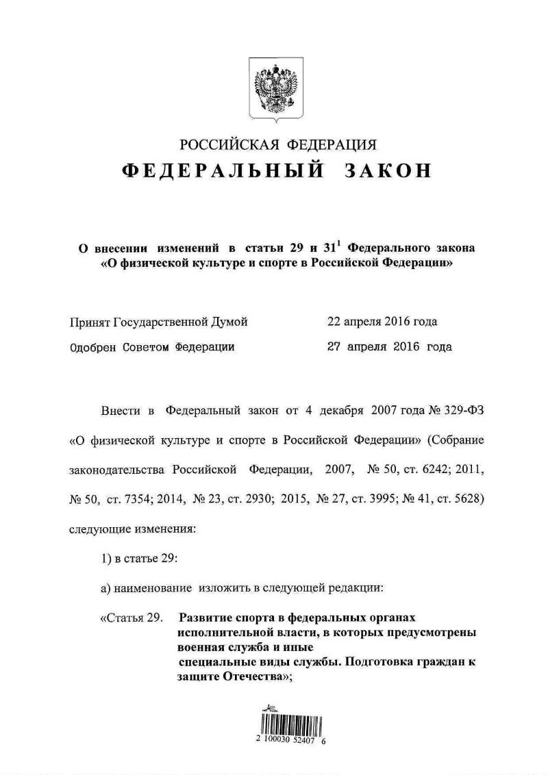 Бланк договора аренды имущества у физического лица
