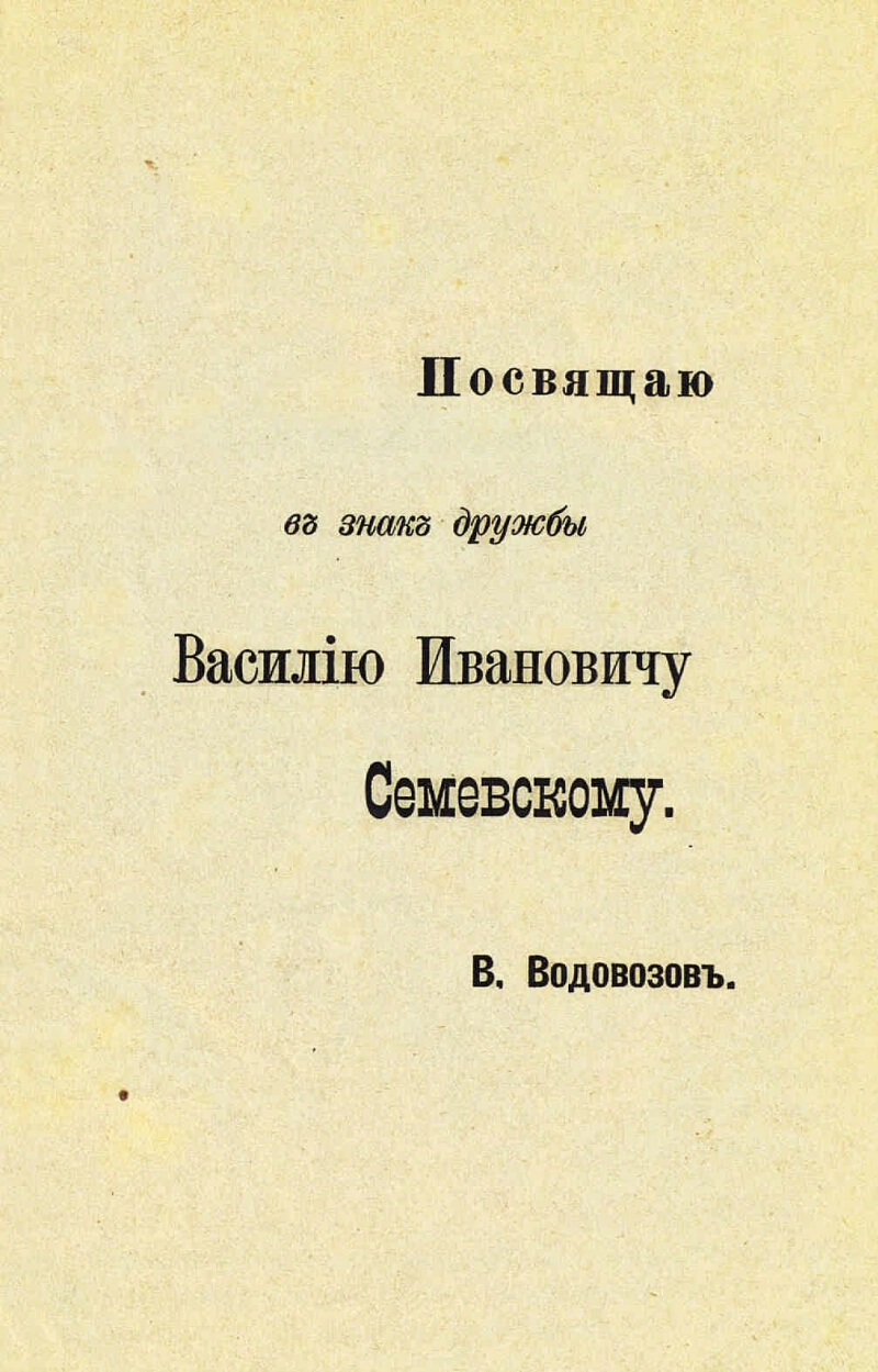 russian history essays History: russia essays / russian geography and its affects on society russian geography and its affect on society russia is the biggest ruled territory in.