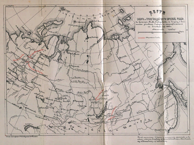 Map of Siberia and the adjacent part of the European. Russia, //. To ...