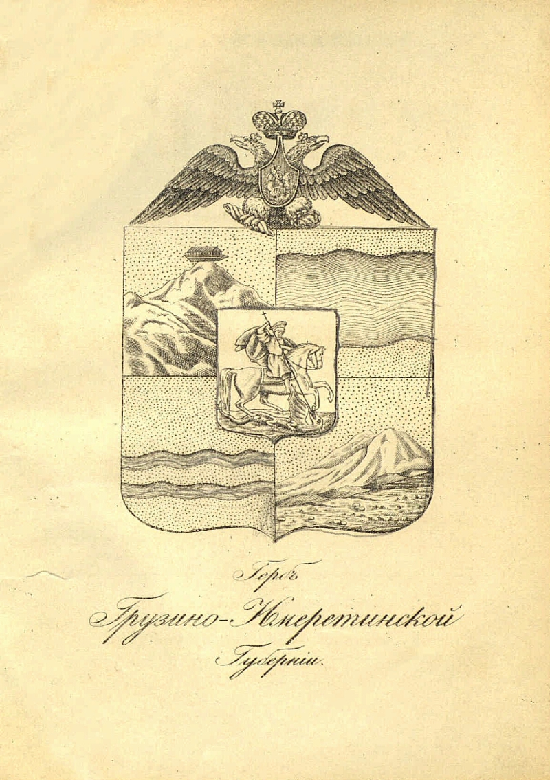 1847 год шарм одесса магазин