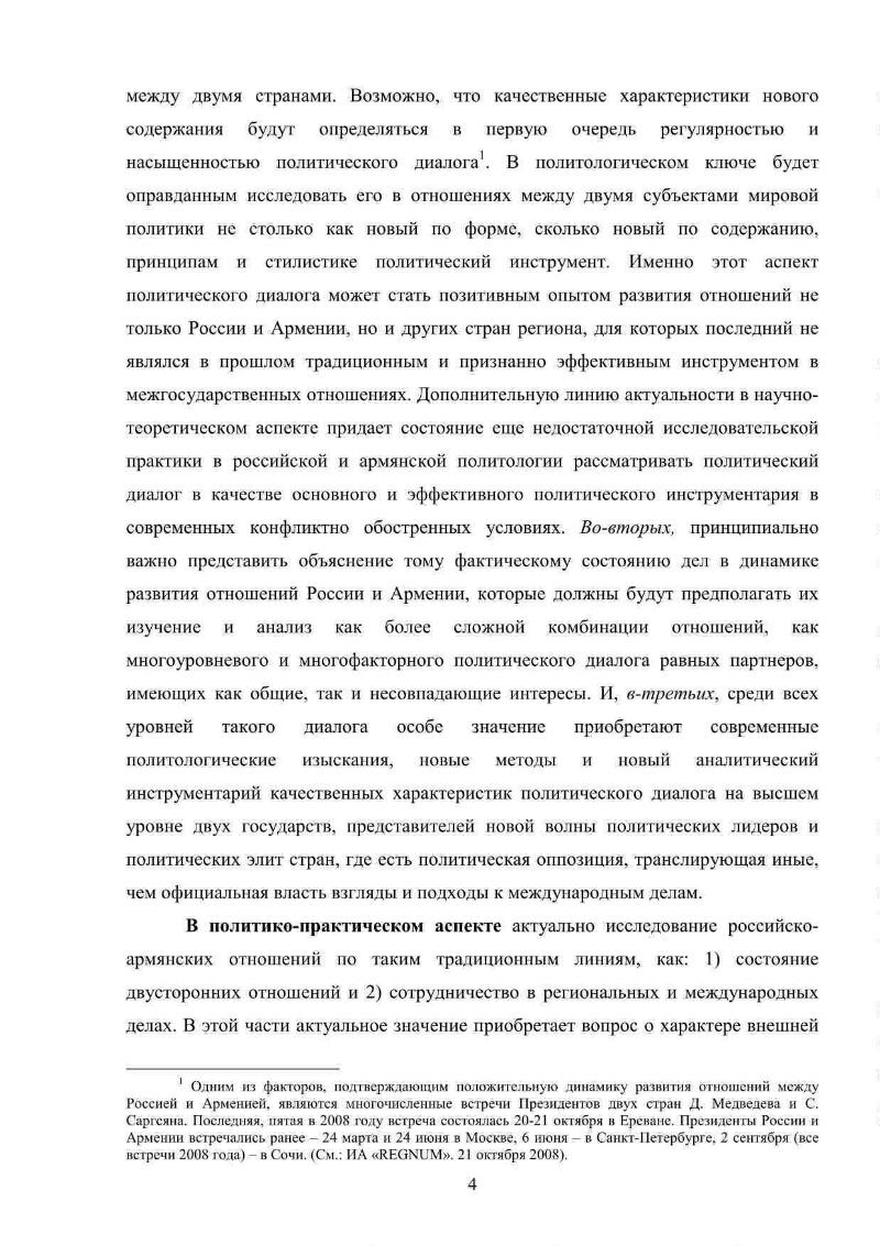 Bbk politics dissertation