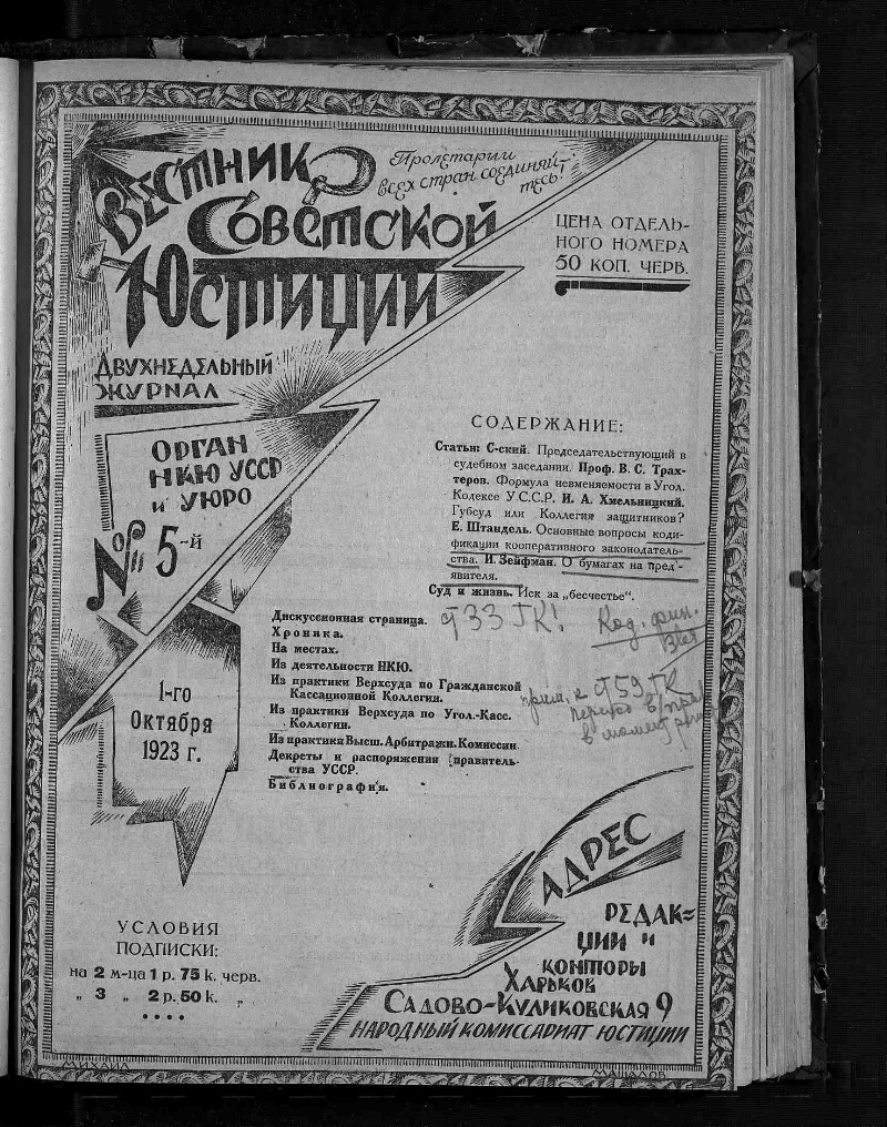 Poster of Khmelnitsky and region: a selection of sites