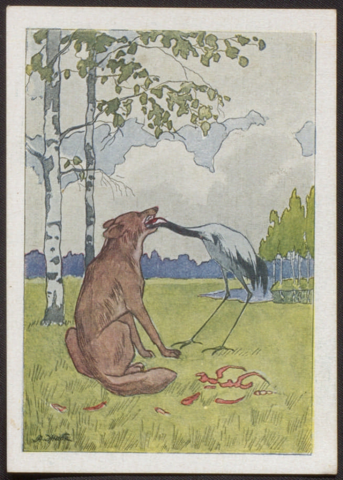 волк и журавль рисунок чан сыграл небольшие