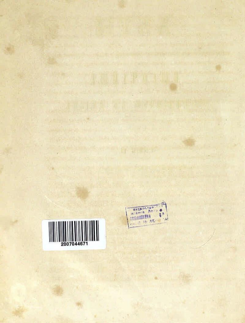 book Mathematik für das Bachelorstudium I: Grundlagen, lineare