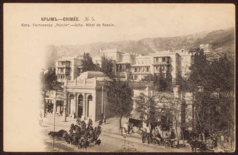 крым ялта гостиница тифлис фото