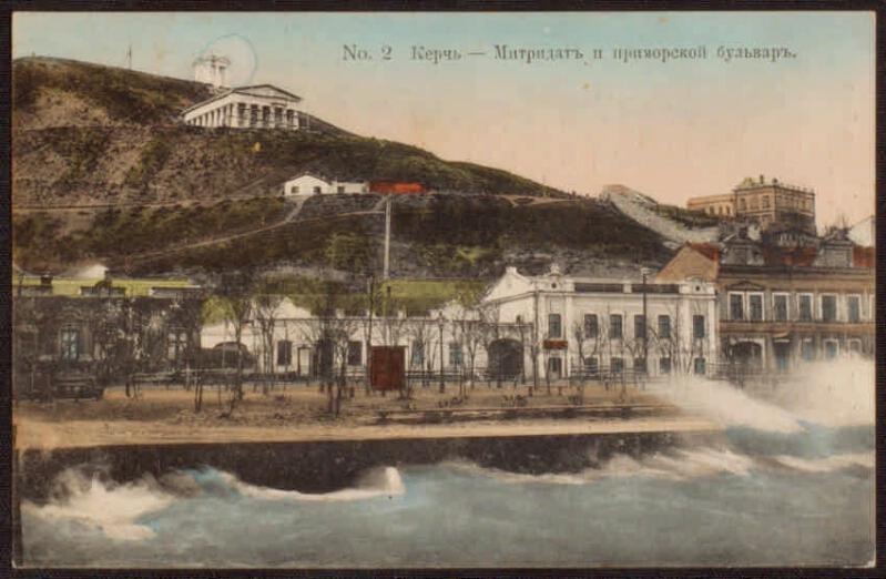 Фото аву, крым в открытках в президентской библиотеке