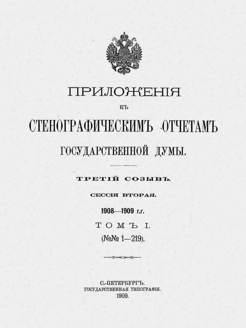 Приказ Министра обороны РФ от N 400 О мерах по реализации