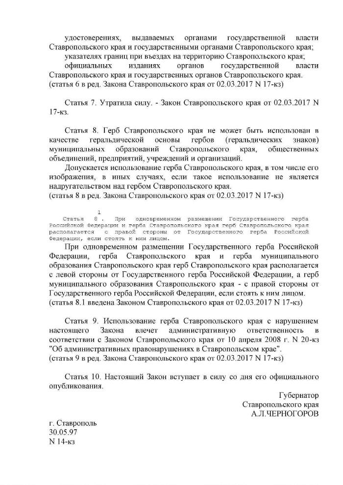 Трамал Прайс Петрозаводск спайси соус купить