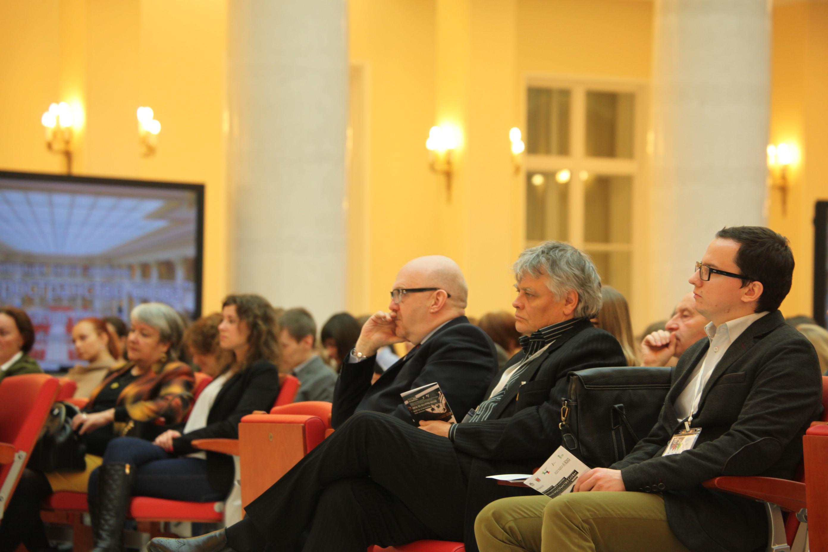 год литературы в российской федерации урок презентация
