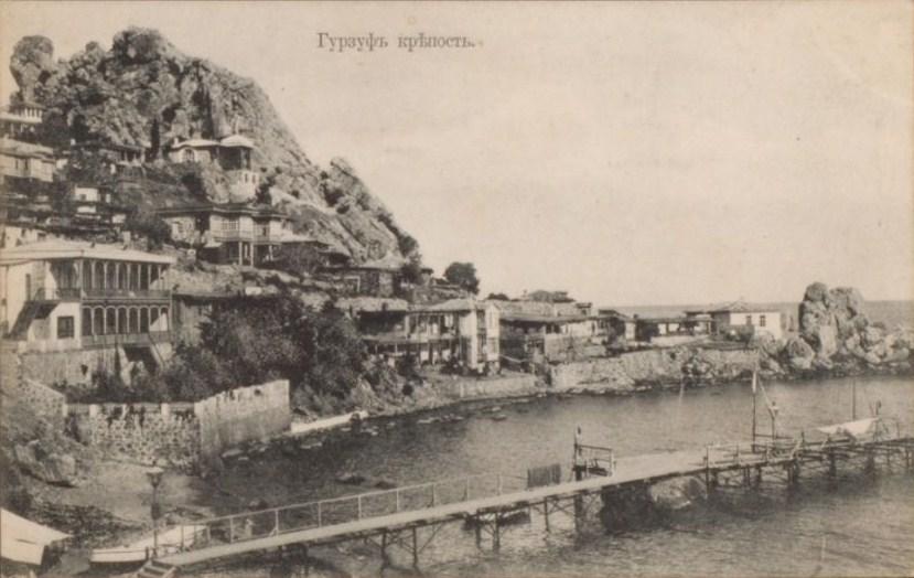 Крым в открытках в президентской библиотеке, картинки фото